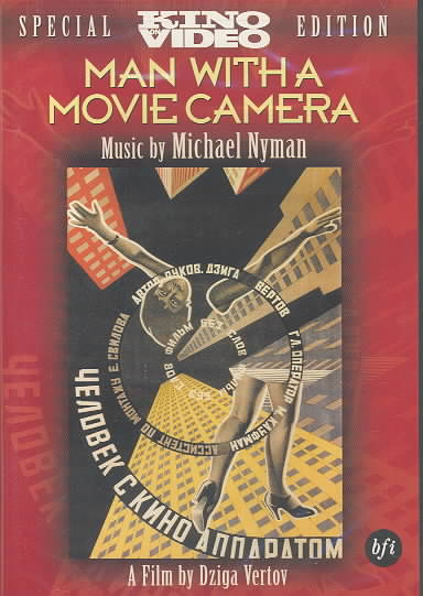 MAN WITH A MOVIE CAMERA BY VERTOV,DZIGA (DVD)